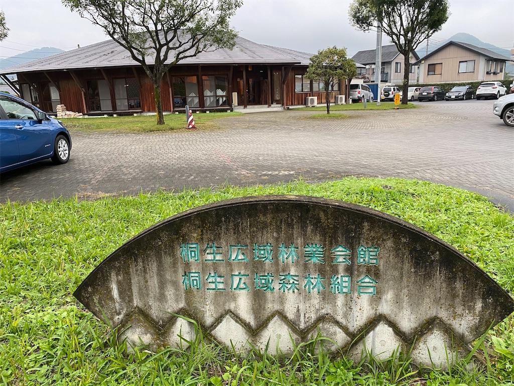 f:id:HIROAKI-ISHIWATA:20201023191006j:image