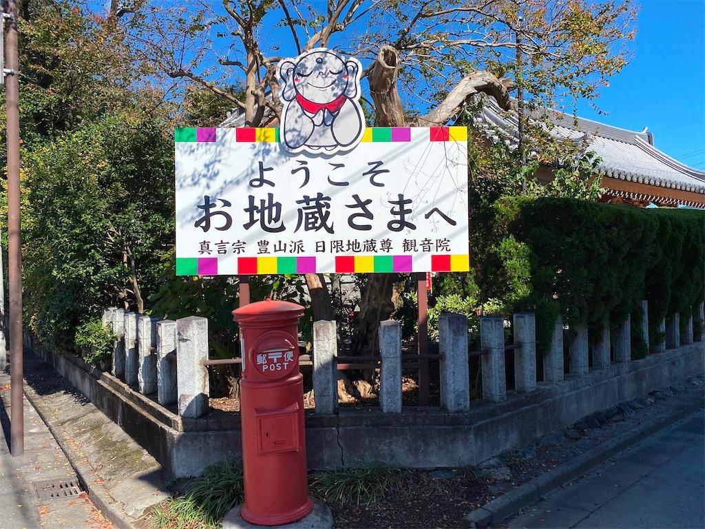 f:id:HIROAKI-ISHIWATA:20201024124549j:image