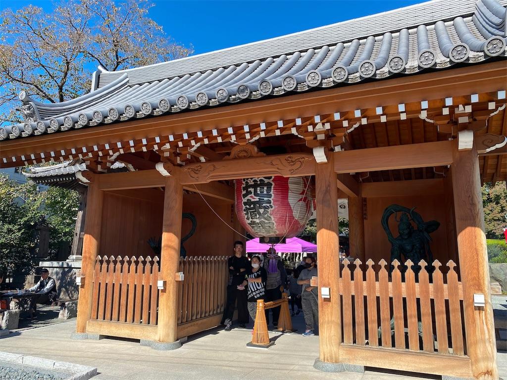 f:id:HIROAKI-ISHIWATA:20201024124553j:image