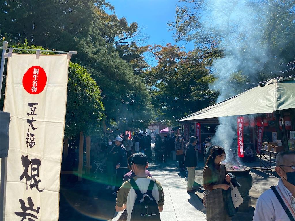 f:id:HIROAKI-ISHIWATA:20201024124557j:image