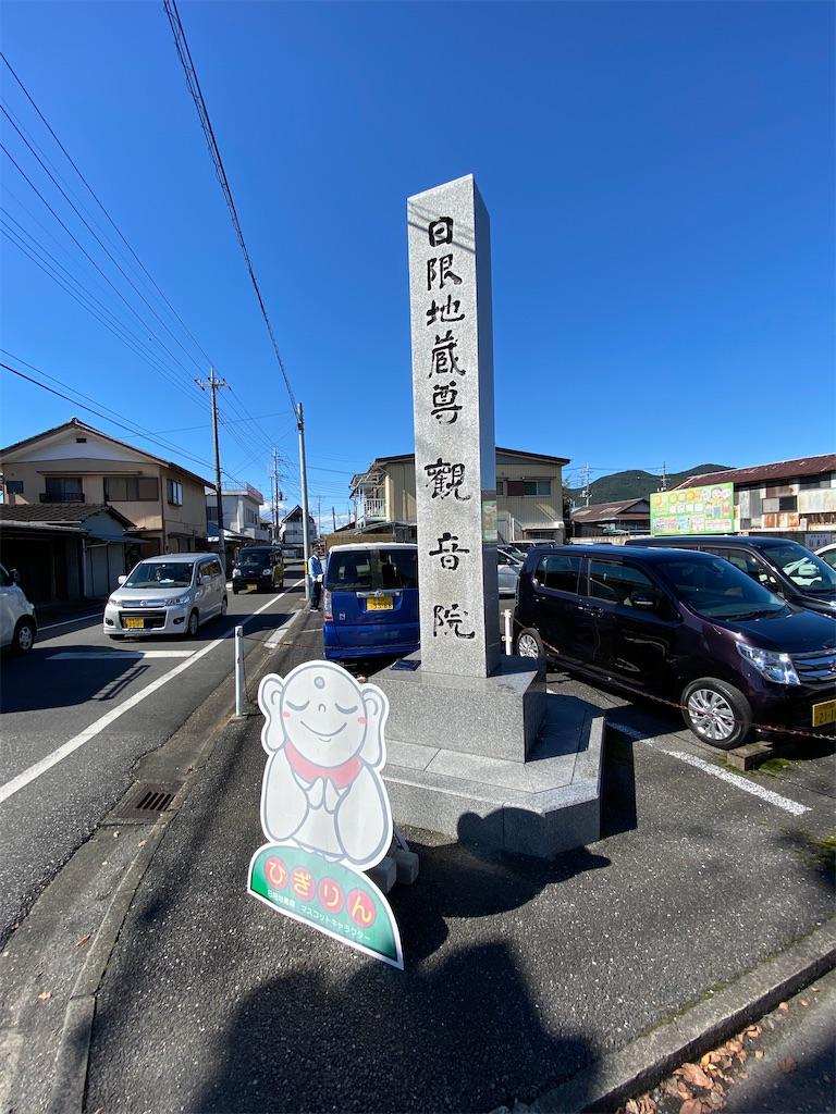 f:id:HIROAKI-ISHIWATA:20201024124601j:image