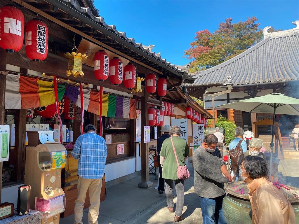 f:id:HIROAKI-ISHIWATA:20201024124606j:image