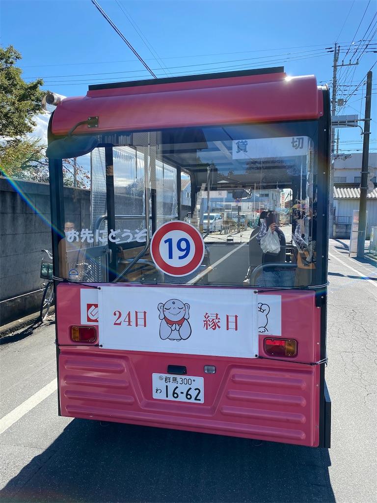 f:id:HIROAKI-ISHIWATA:20201024124610j:image