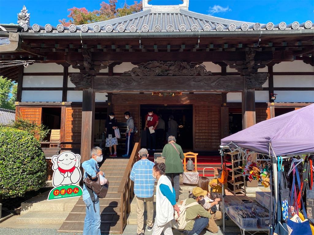 f:id:HIROAKI-ISHIWATA:20201024124613j:image