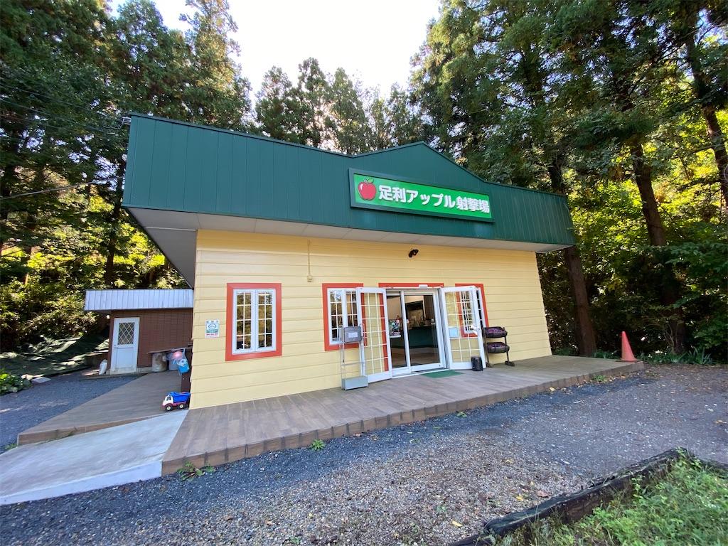 f:id:HIROAKI-ISHIWATA:20201025110415j:image