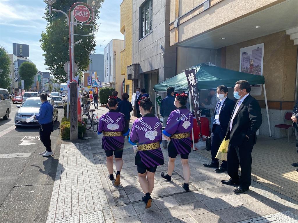 f:id:HIROAKI-ISHIWATA:20201101130112j:image