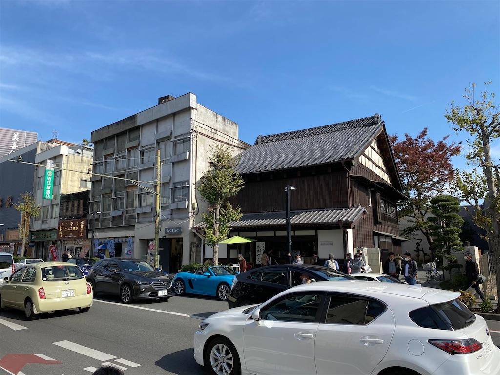 f:id:HIROAKI-ISHIWATA:20201101130125j:image