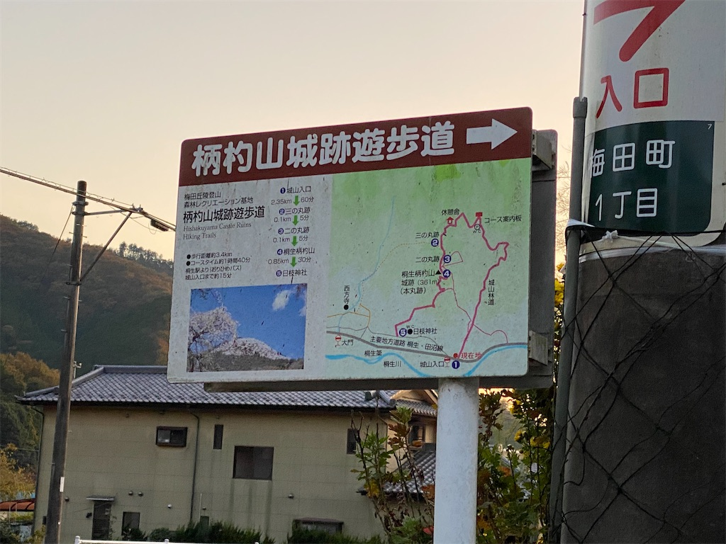 f:id:HIROAKI-ISHIWATA:20201113174850j:image
