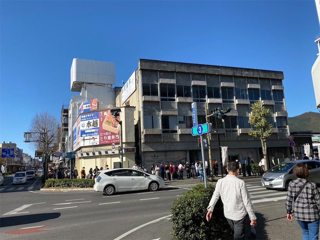 f:id:HIROAKI-ISHIWATA:20201114132317j:image