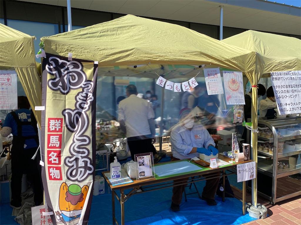 f:id:HIROAKI-ISHIWATA:20201114132337j:image