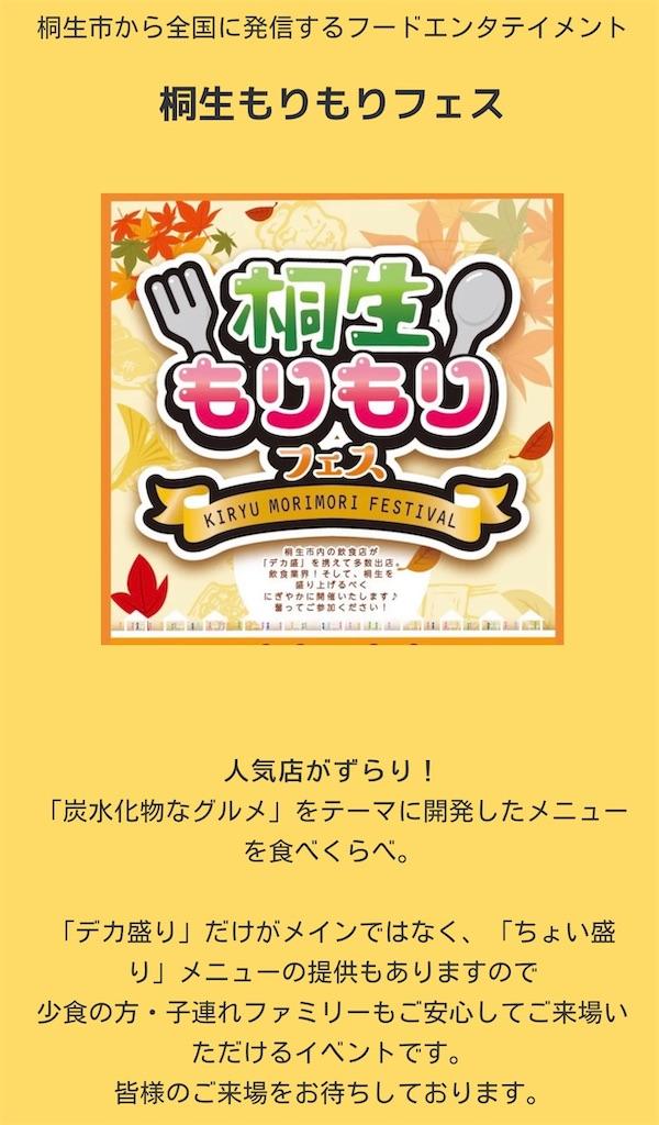 f:id:HIROAKI-ISHIWATA:20201114132355j:image