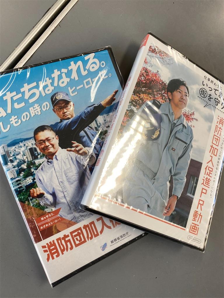 f:id:HIROAKI-ISHIWATA:20201115115544j:image