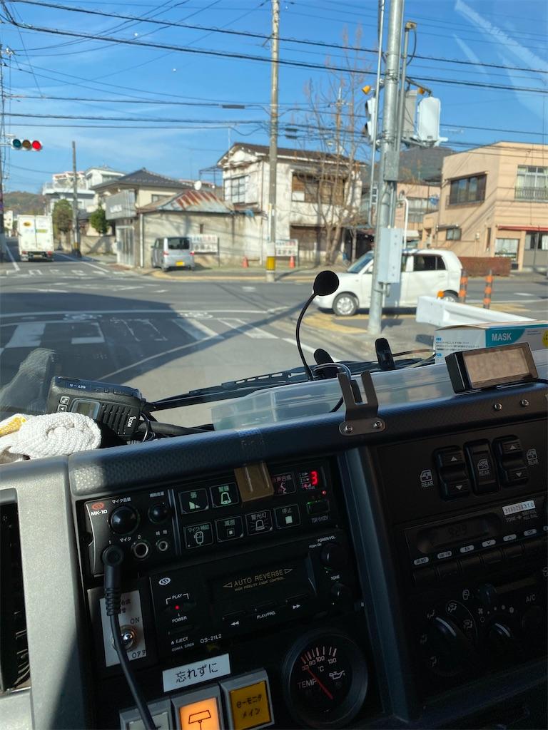 f:id:HIROAKI-ISHIWATA:20201115115556j:image