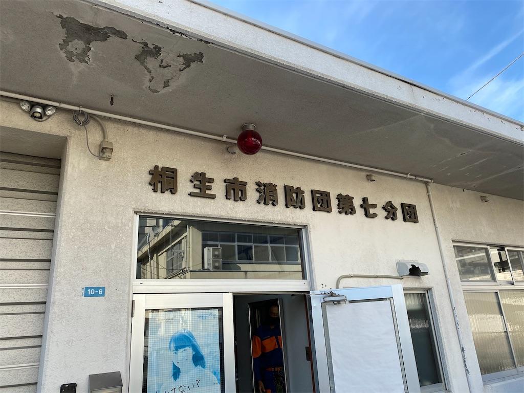 f:id:HIROAKI-ISHIWATA:20201115115712j:image