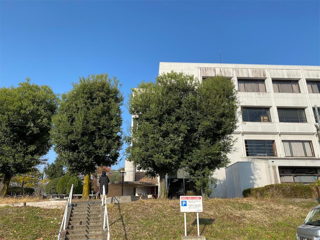 f:id:HIROAKI-ISHIWATA:20201118154954j:image