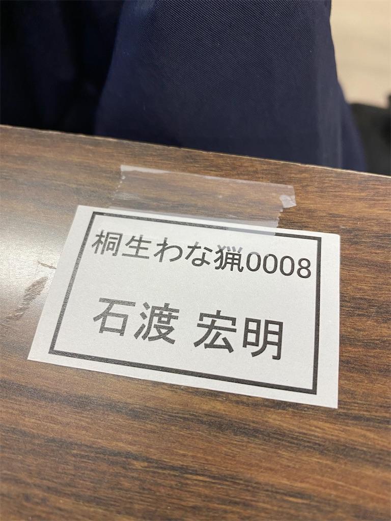 f:id:HIROAKI-ISHIWATA:20201118155019j:image