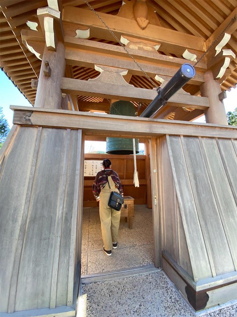 f:id:HIROAKI-ISHIWATA:20201123113021j:image
