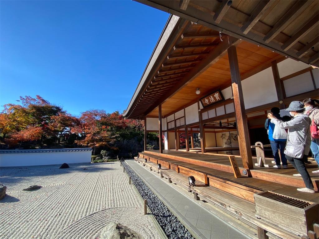 f:id:HIROAKI-ISHIWATA:20201123113034j:image