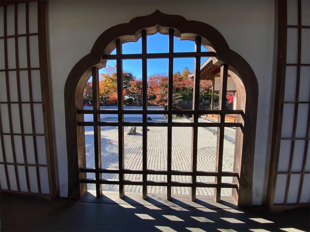 f:id:HIROAKI-ISHIWATA:20201123113124j:image