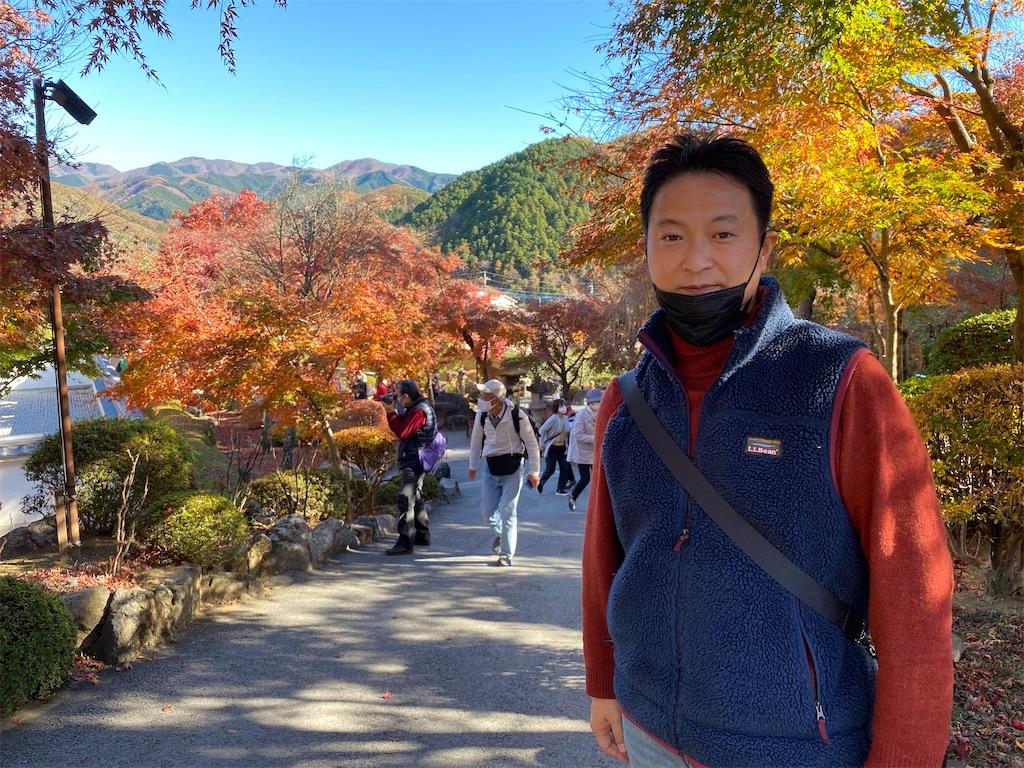 f:id:HIROAKI-ISHIWATA:20201123113216j:image