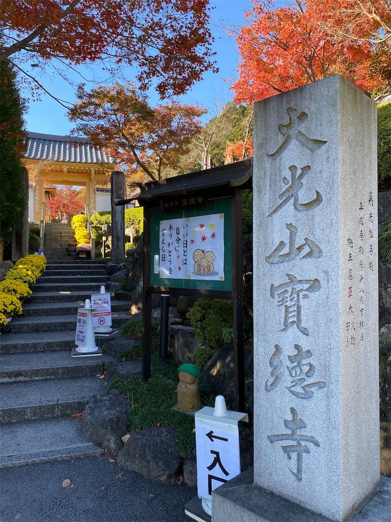 f:id:HIROAKI-ISHIWATA:20201123113228j:image