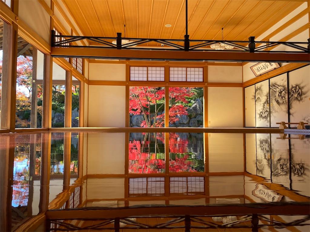 f:id:HIROAKI-ISHIWATA:20201123113235j:image