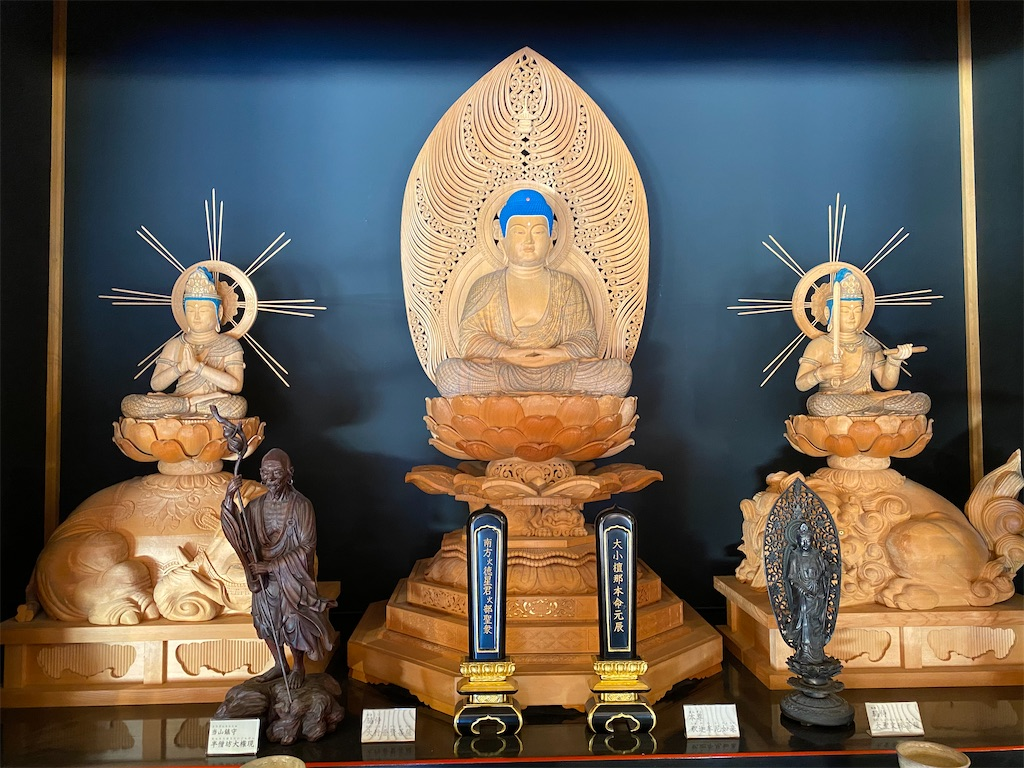 f:id:HIROAKI-ISHIWATA:20201123113241j:image