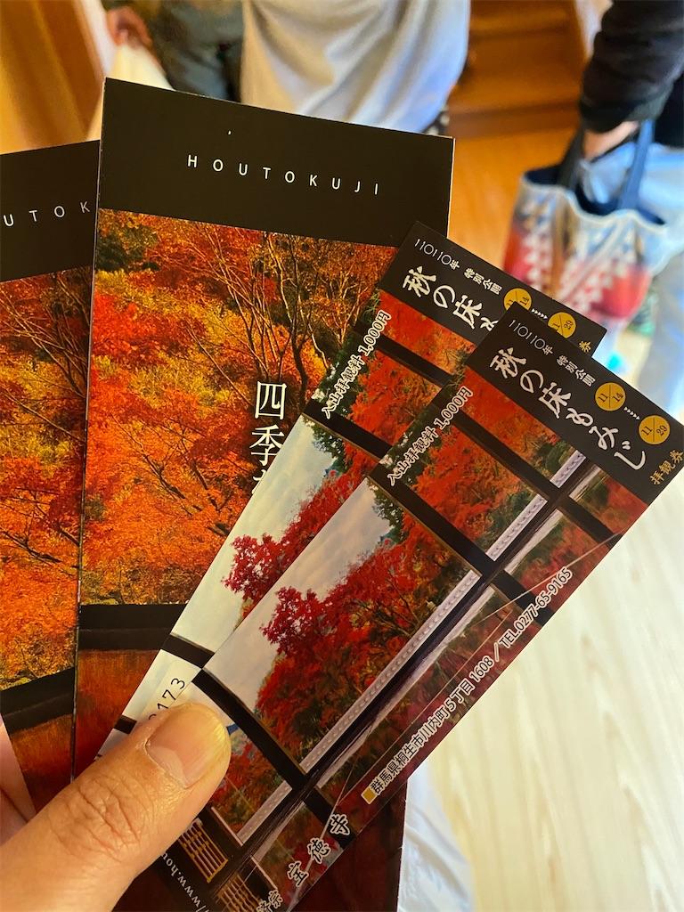 f:id:HIROAKI-ISHIWATA:20201123113252j:image