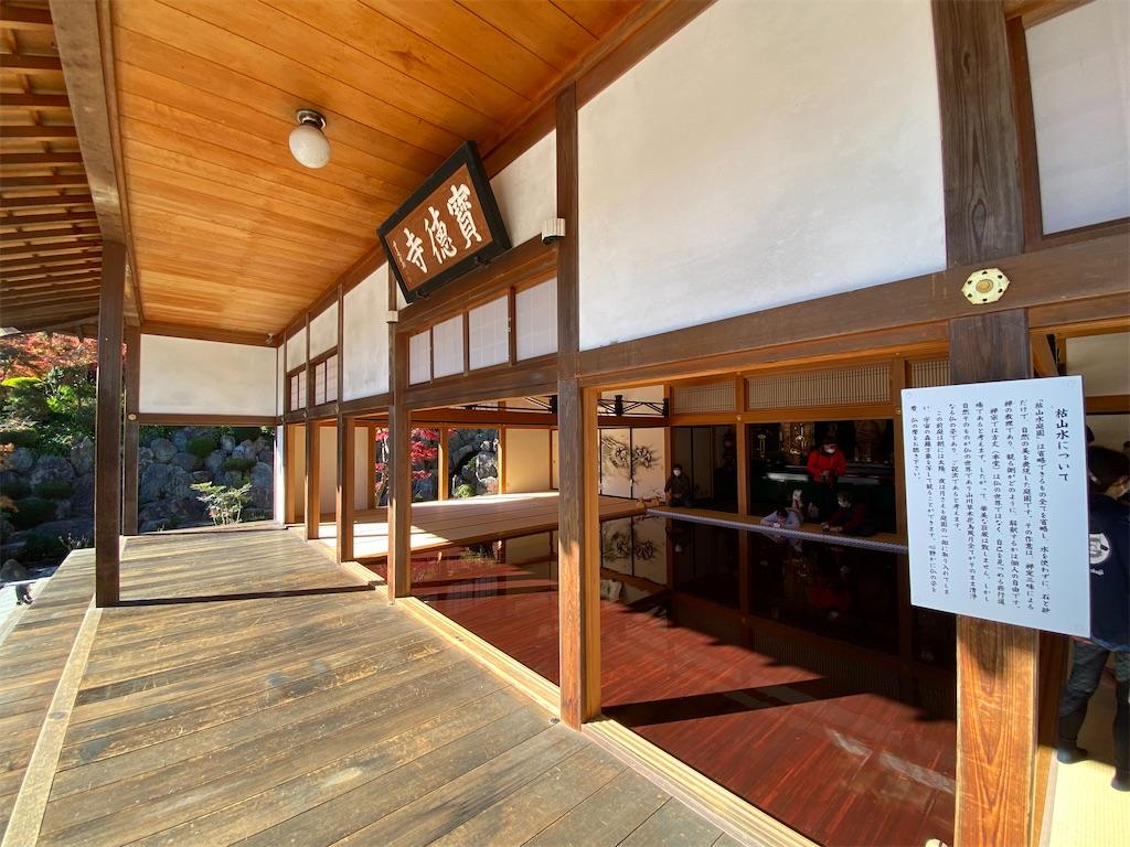 f:id:HIROAKI-ISHIWATA:20201123113314j:image