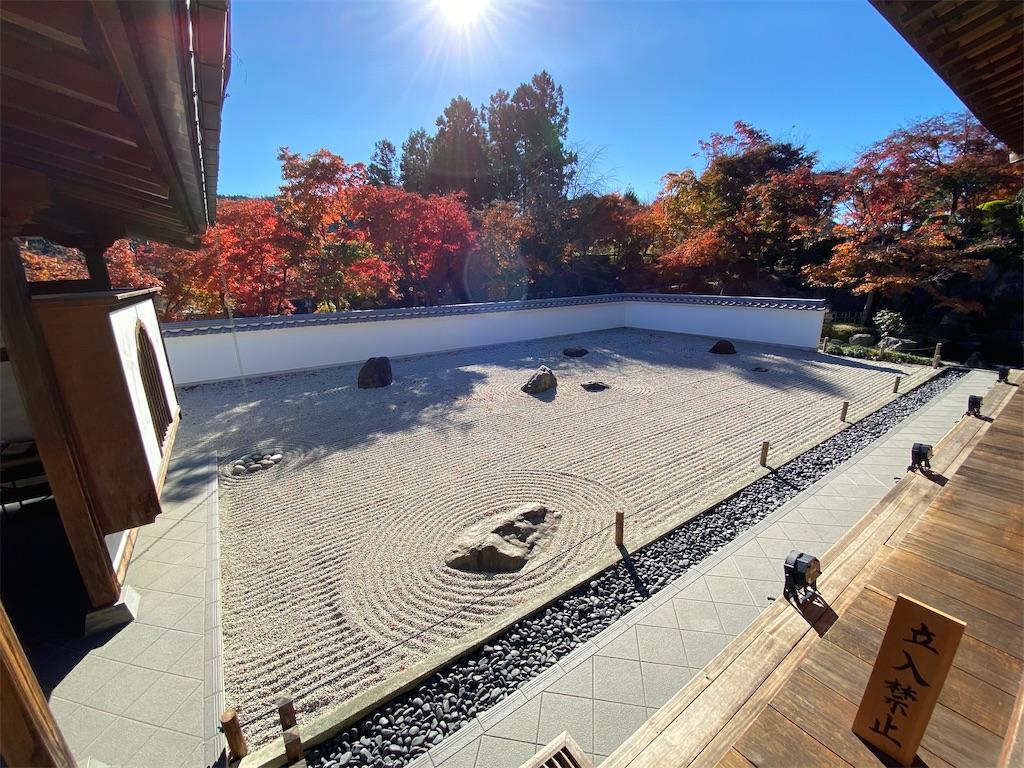 f:id:HIROAKI-ISHIWATA:20201123113322j:image