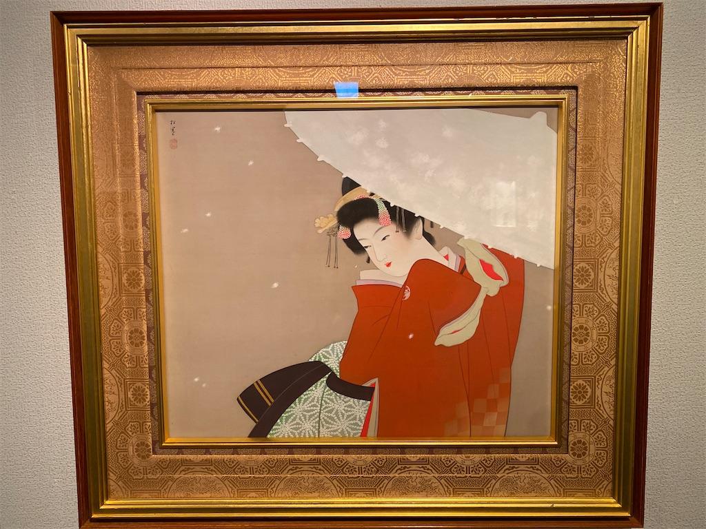 f:id:HIROAKI-ISHIWATA:20201123151521j:image