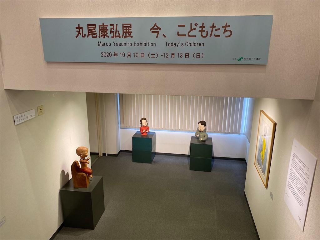 f:id:HIROAKI-ISHIWATA:20201123151606j:image