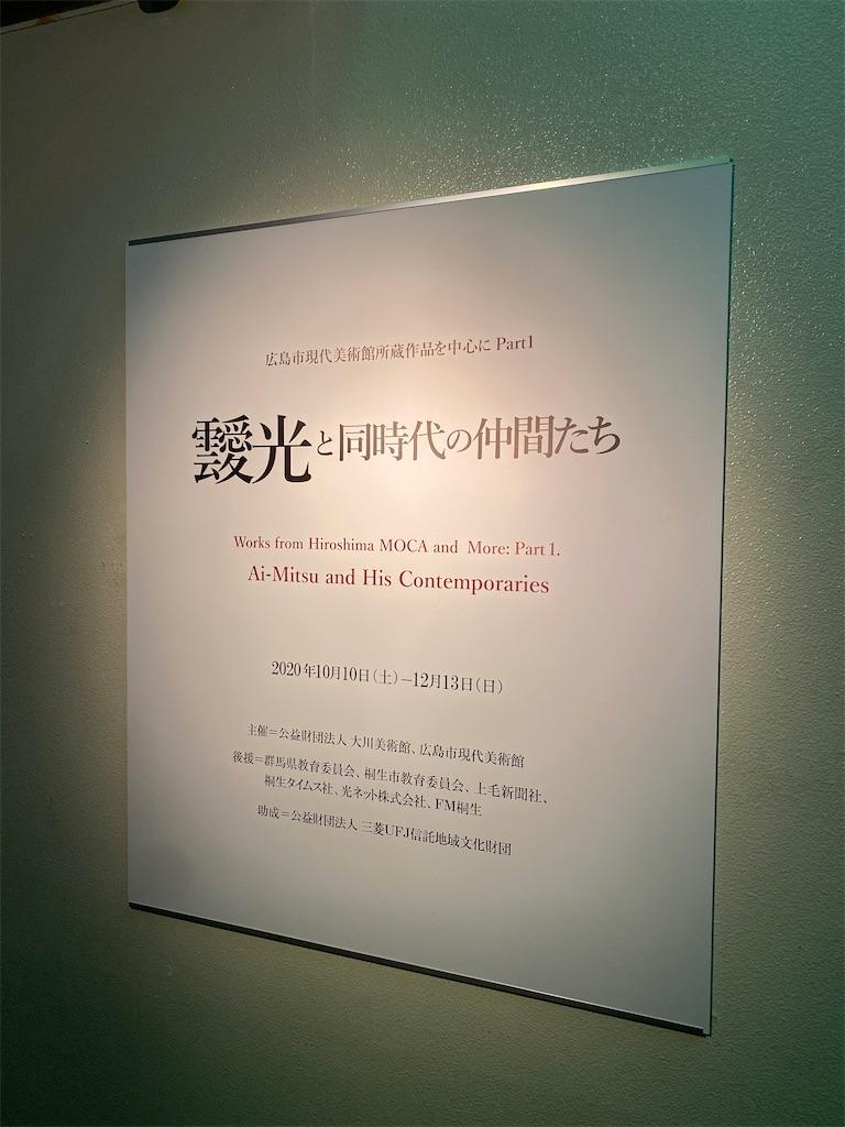 f:id:HIROAKI-ISHIWATA:20201123151610j:image