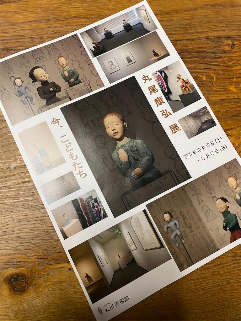 f:id:HIROAKI-ISHIWATA:20201123151640j:image