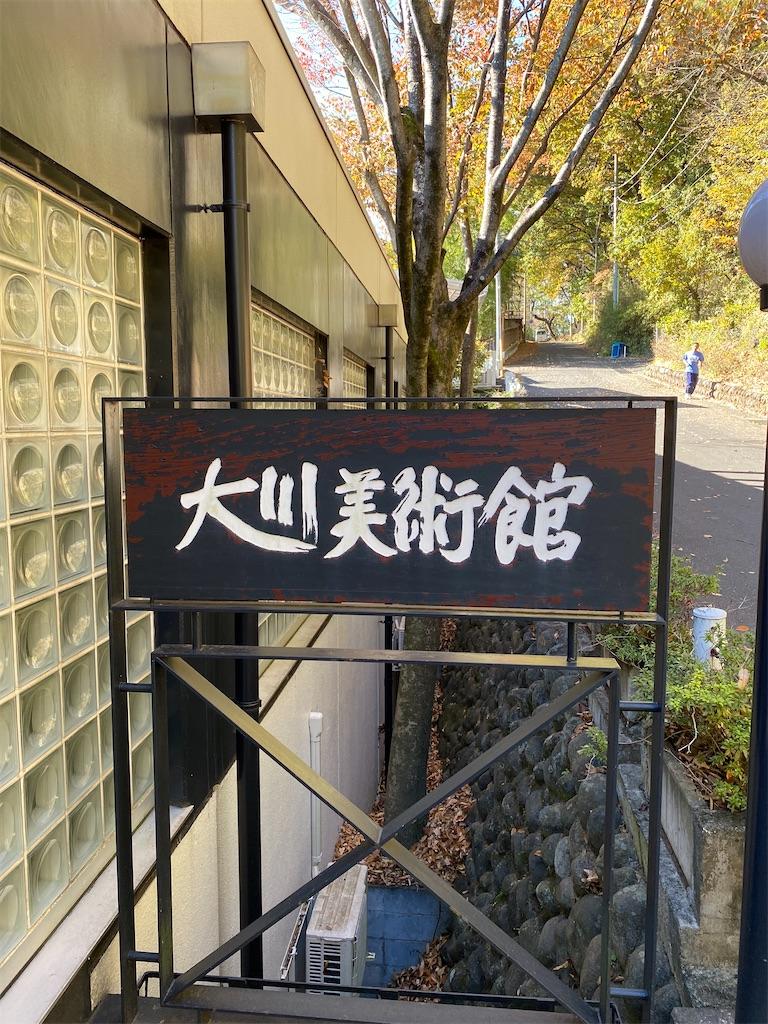 f:id:HIROAKI-ISHIWATA:20201123151827j:image
