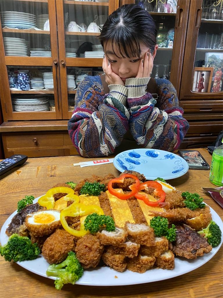 f:id:HIROAKI-ISHIWATA:20201123202747j:image
