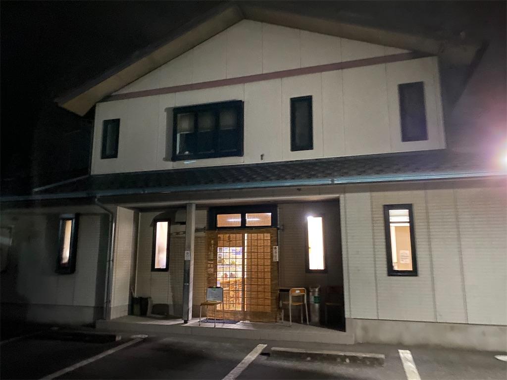f:id:HIROAKI-ISHIWATA:20201123202847j:image