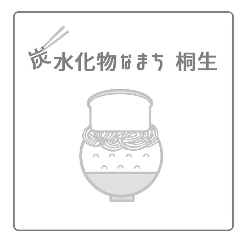 f:id:HIROAKI-ISHIWATA:20201123202931j:image