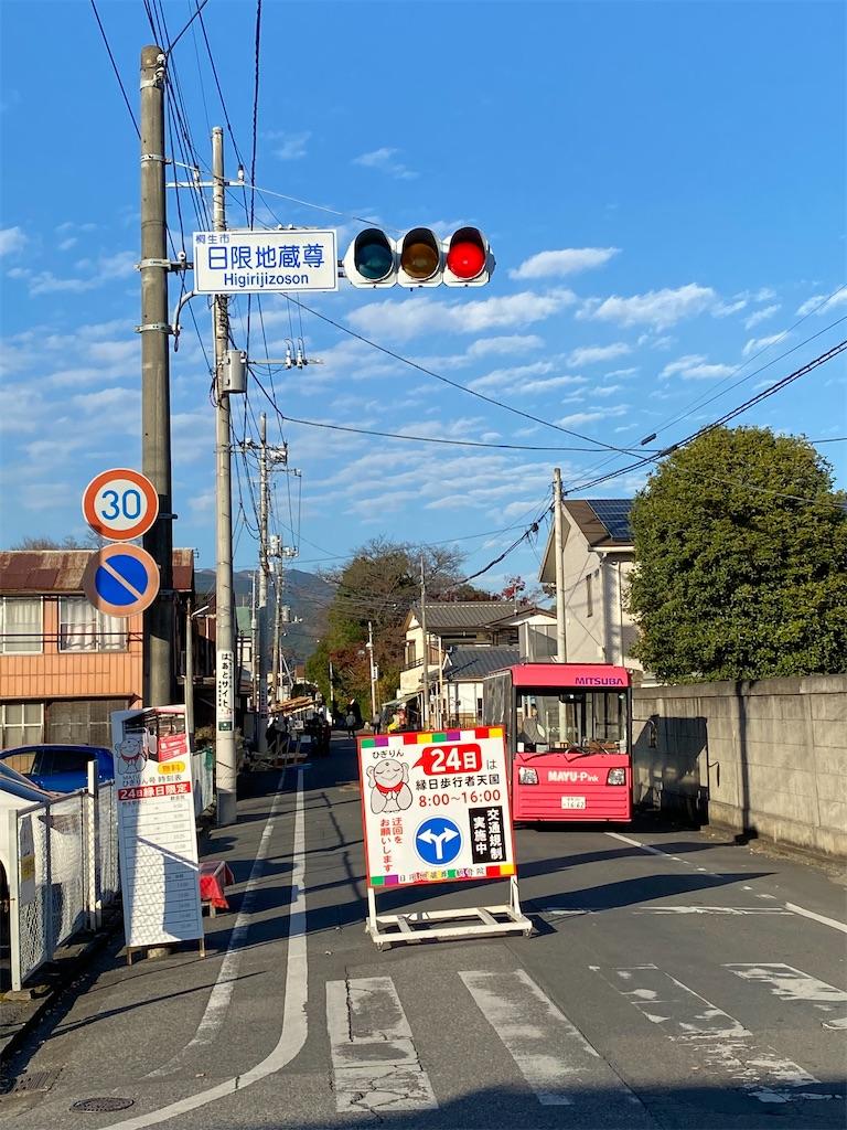 f:id:HIROAKI-ISHIWATA:20201124151639j:image