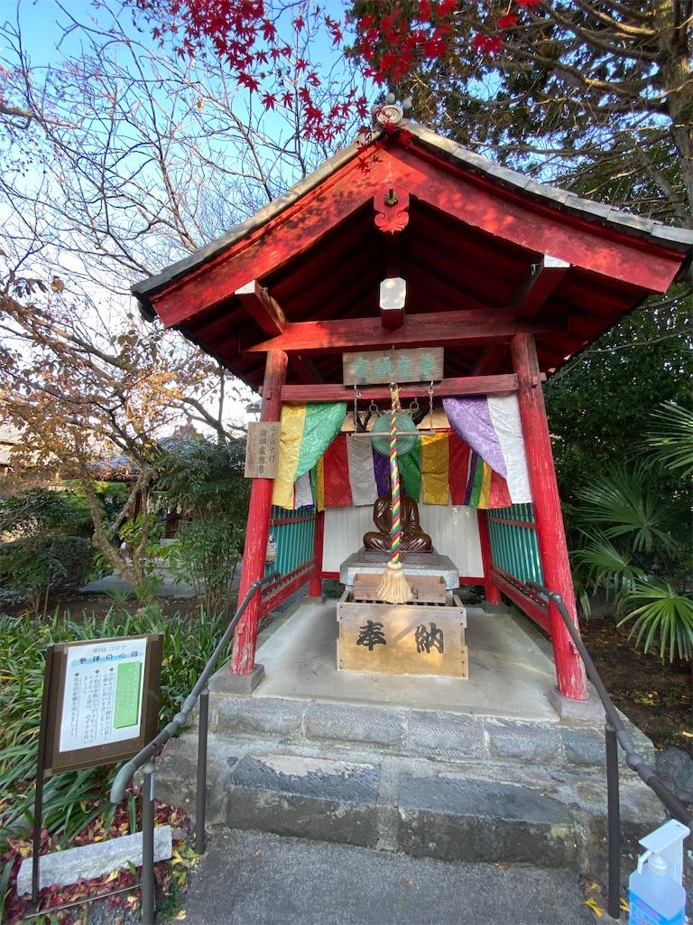 f:id:HIROAKI-ISHIWATA:20201124151650j:image