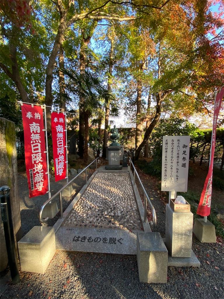 f:id:HIROAKI-ISHIWATA:20201124151658j:image