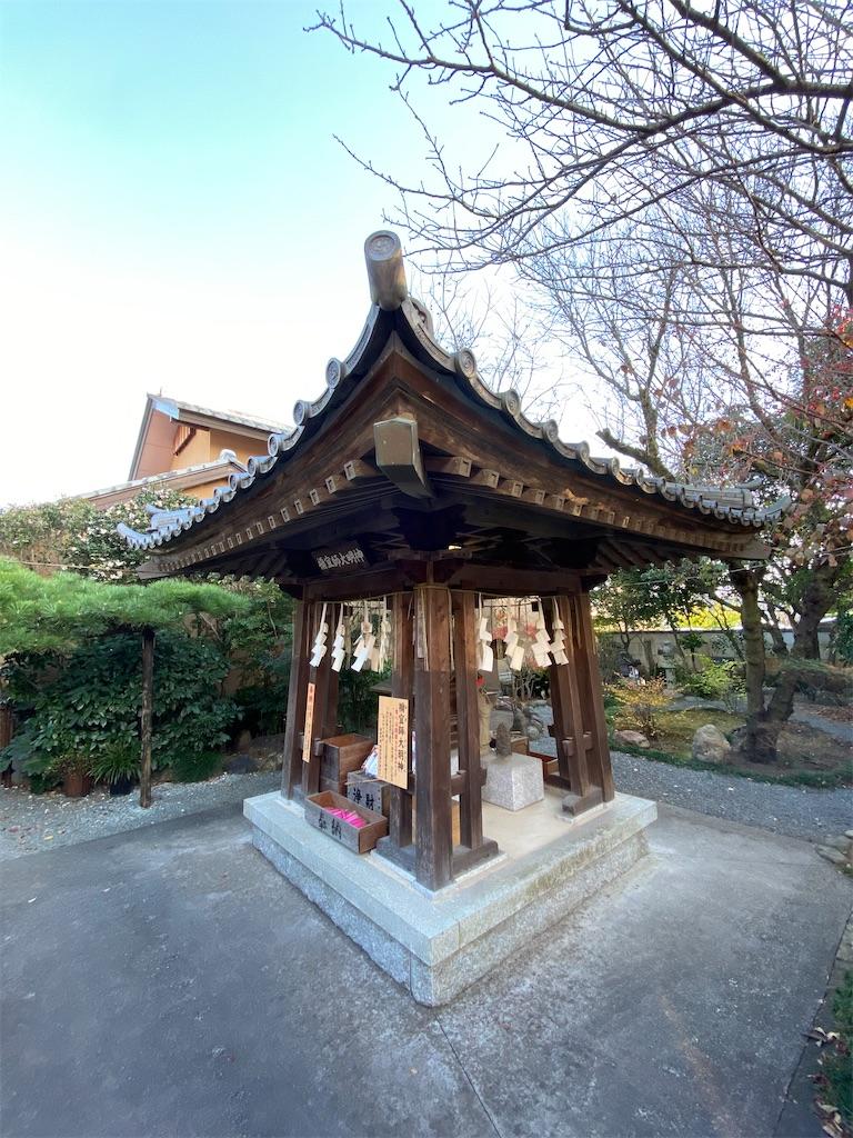 f:id:HIROAKI-ISHIWATA:20201124151708j:image