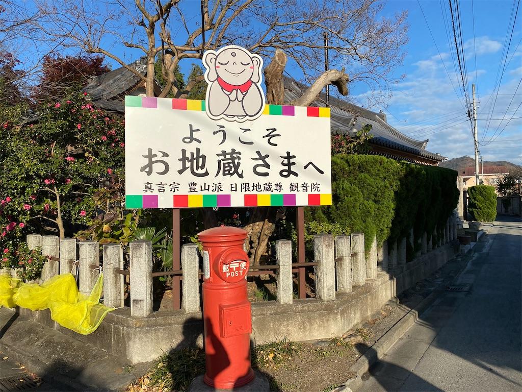 f:id:HIROAKI-ISHIWATA:20201124151723j:image