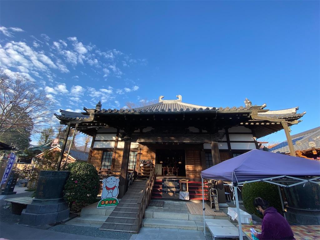 f:id:HIROAKI-ISHIWATA:20201124151727j:image