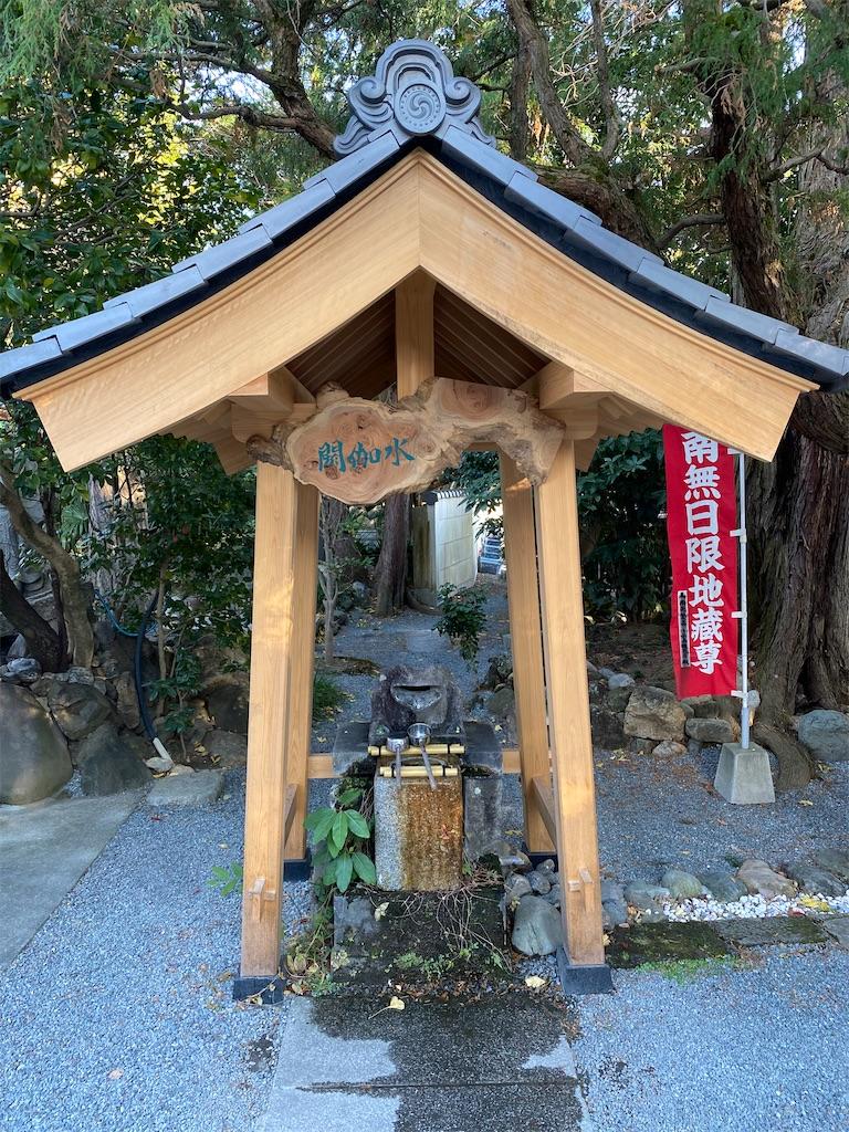 f:id:HIROAKI-ISHIWATA:20201124151731j:image