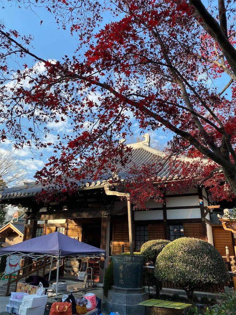 f:id:HIROAKI-ISHIWATA:20201124151745j:image