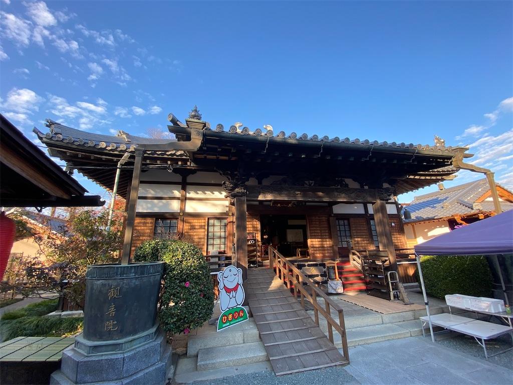f:id:HIROAKI-ISHIWATA:20201124151750j:image