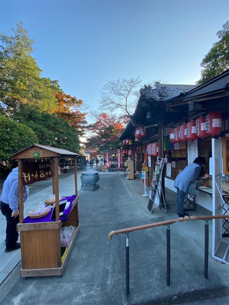 f:id:HIROAKI-ISHIWATA:20201124151821j:image
