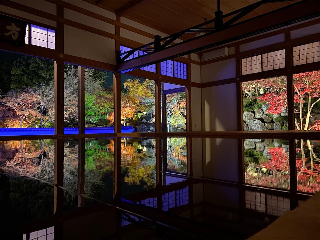 f:id:HIROAKI-ISHIWATA:20201124214329j:image