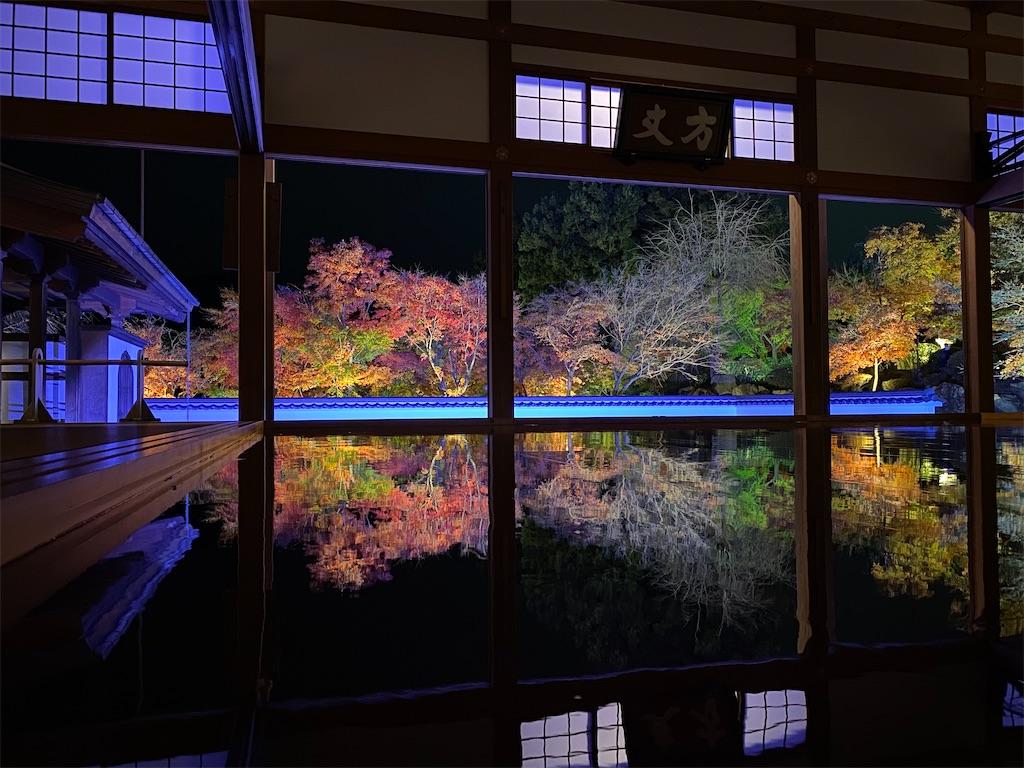 f:id:HIROAKI-ISHIWATA:20201124214404j:image